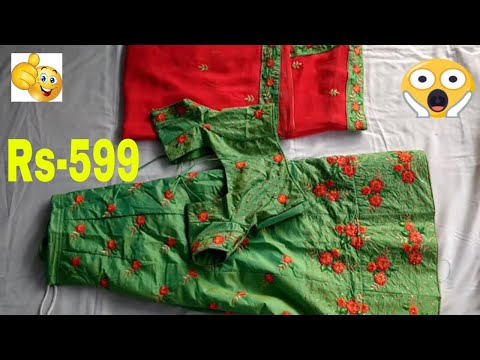TODAY'S FASHION LEHENGA CHOLI || KASHIDA WORK  LHENGA  FOR GIRLS