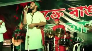 Hridoyo Pinjirar Posha Pakhi re (Original Song) -