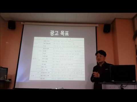 키위아카데미 페이스북 교육 영상