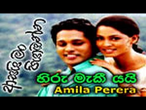 Hiru Maki Yai (amila Perera) Sinhala Song Www.lankachannel.lk video