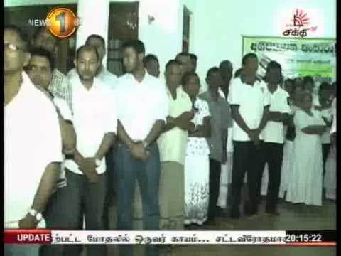 News 1st Prime time 8PM  Shakthi TV news 29th March 2015