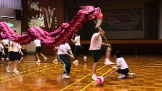 龍獅隊加課操練 -- 聖公會李兆强小學龍獅隊2013年4月24日