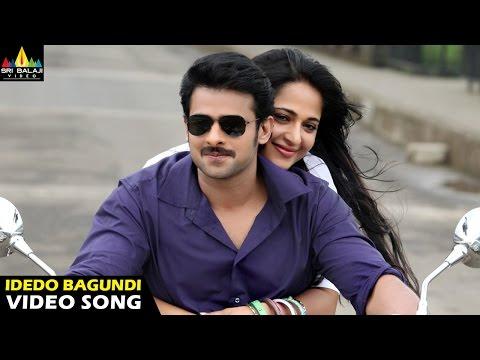 Mirchi Movie Idedho Bagundi (Katuka Kallanu) Video Song || Prabhas, Anushka, Richa