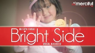 Bright Side - Vocal Nasheed - Mu'ath Faraj