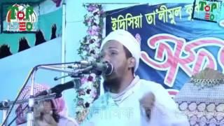 হুজুর কি চমৎকার গাইলেন  ▻ ▻ না দেখলে মিস ( হিন্দি গান - Kitna Haseen Chehra )