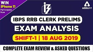 IBPS RRB Clerk Prelims Exam Review 2019 | Exam Analysis ( 18 August Shift 1 )