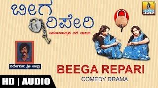 Double Meaning Kannada Drama I Beega Repari