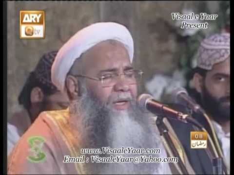 Maan Di Shan ( Abdul Rauf Rufi ) By Visaal video