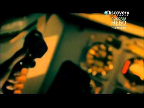 Авиакатастрофы: секретно: Загадка Боинга-737 (2012)