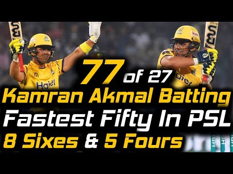 Kamran Akmal Fastest Fifty 17 Balls in PSL | Peshawar Zalmi Vs Karachi Kings | HBL PSL 2018 thumbnail