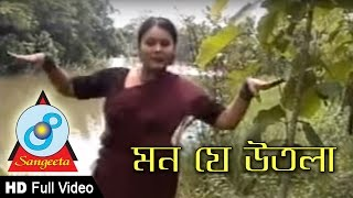 Mon Je Utola - Music Video