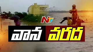 Continues Downpour In Parts Of Telugu States Disrupts Normal Life | Monsoon Rains | NTV