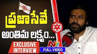 Pawan Kalyan Interview | #Janasenaporatayatraday3 | NTV