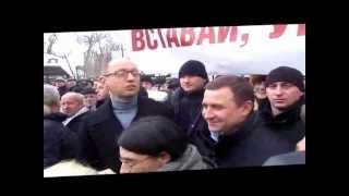 """Акції опозиції """"Вставай, Україно!"""" у Львові"""