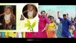 Eid Bangla Song Eid Mubarak Mubarak Eid 2016