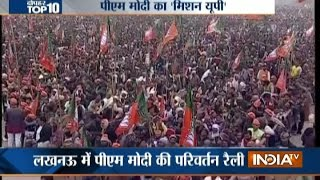 10 News in 10 Minutes | 2nd January, 2017 - India TV