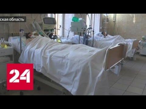 Отравленная канистра: четверо человек в Сергиевом Посаде погибли из-за суррогата
