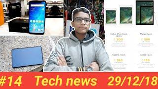#Technews 14 Poco phone F2, New DTH Plans,iPad. Mini 5 Leak,Mi 9 and Mi mix 4 triple camera setup