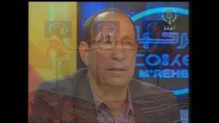 Rabah flissi sur TV4 2017