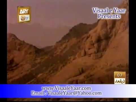 Urdu Documentary ( Zam Zam )in Qtv.by Visaal video