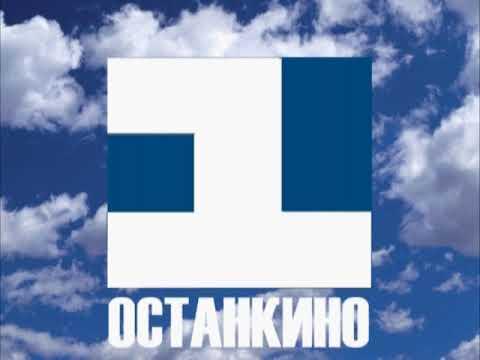 И снова начало эфира 1 канала Останкино (январь 1992 г.)