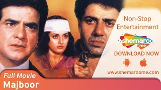 Majboor (1990) (HD) Jeetendra | Jaya Prada | Sunny Deol |  Farha Naaz - 90's Hindi Movie