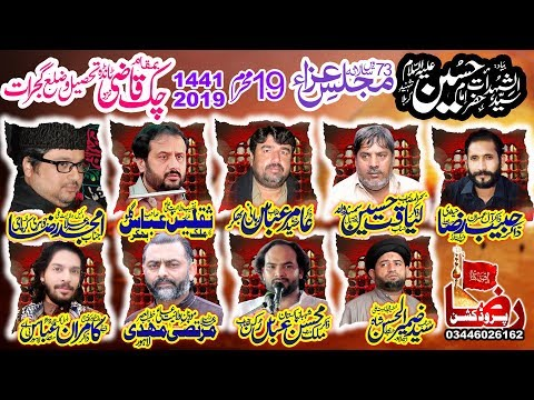 ???? Live Majlis-Aza | 19 Muharram 2019 | Qazi Chak Gujrat ( www.Gujratazadari.com )