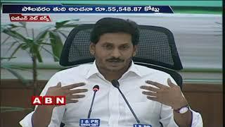 Central Govt Takes Key Decisions On Polavaram Project | Andhra Pradesh