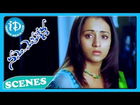 Namo Venkatesa - Venkatesh Trisha Emotional Love Scene