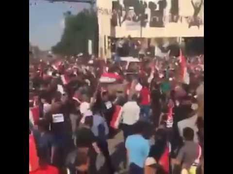 Iraqi protesters in front of the Green zone now 20 5 2016