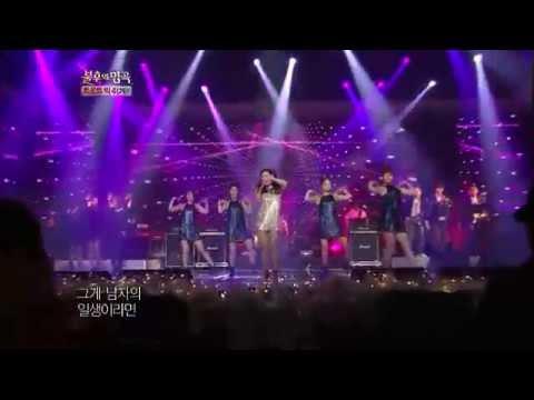 [HIT] 불후의 명곡2-조문근(Jo Moon Geun) - 맨발의 청춘.20130727