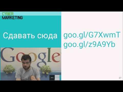 Как оптимизировать сайт на нескольких языках.. Андрей Липатцев