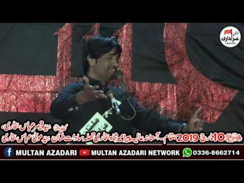 Allama Aqil Raza Zaidi I Majlis 10 March 2019 I