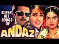 Download Andaz: All Songs Collection MP3 song and Music Video