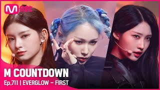 Download lagu [EVERGLOW - FIRST] Comeback Stage | #엠카운트다운 | Mnet 210527 방송