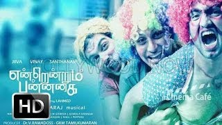 Endrendrum Punnagai - Tamil Movie