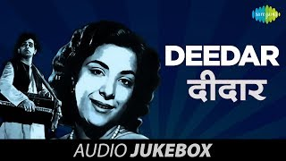 download lagu Deedar 1951 Movie Songs   Ashok Kumar, Dilip gratis