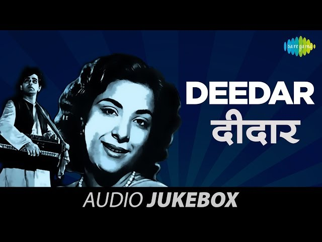 Deedar [1951] Dilip Kumar, Nargis - Evergreen Hindi Songs - Music by Naushad - Audio Jukebox