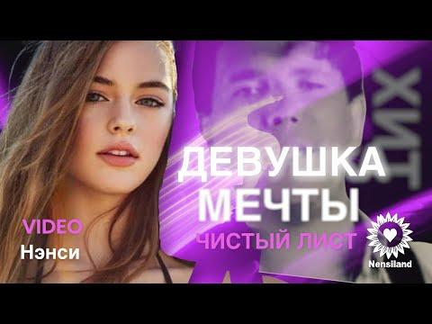 Нэнси коллекция песен (2015) mp3 скачать торрент.