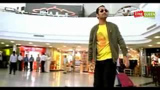 Diamond Necklace - Diamond Necklace Malayalam Movie Trailer HD