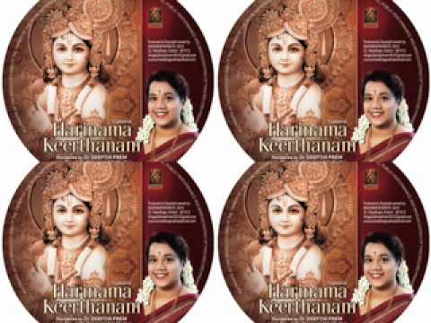 Harinama Keerthanam By Deepthi video