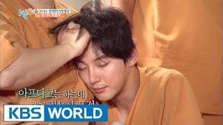 Donggu is sick during shooting. [2 Days & 1 Night - Season 3 / 2017.08.06]