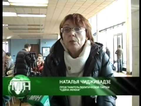 Кстати с Л Чековой .Мэр Одессы со справкой.27.05.14