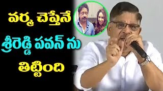 Allu Aravind Comments On RGV At Allu Aravind Press Meet | Allu Aravind On Sri Reddy Issue | TTM