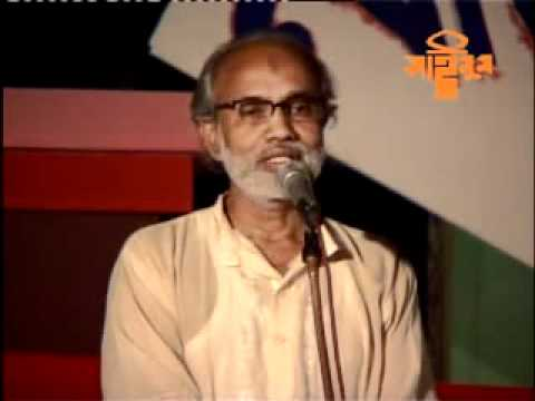 Speech By Motiur Rahman Mollik video