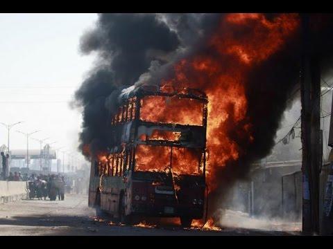 PTI Kay Jalsay Say Pehlay Bara Hadsa | Neo News