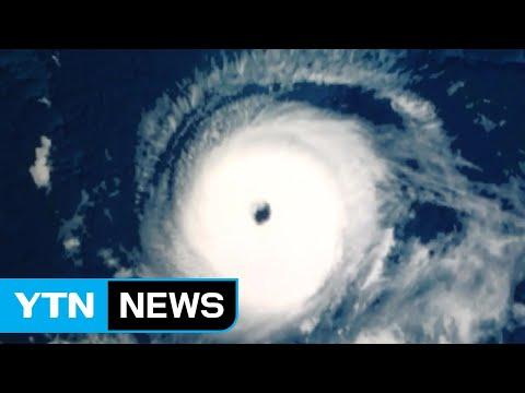 [날씨] 태풍 '노루', 슬금슬금 북상...한반도 영향 가능성 / YTN
