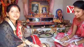 কোজাগরী লক্ষ্মী পূজার পাঁচালি পাঠ .,.,.,.Telecast On 5/10/2017