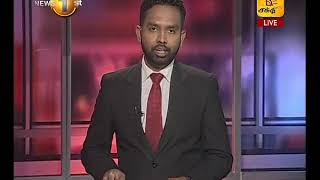 News 1st: Prime Time Tamil News - 10.45 PM | (10-06-2018)