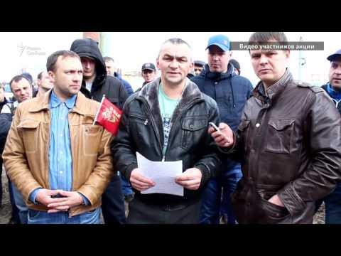 Дальнобойщики опровергли слухи о завершении забастовки